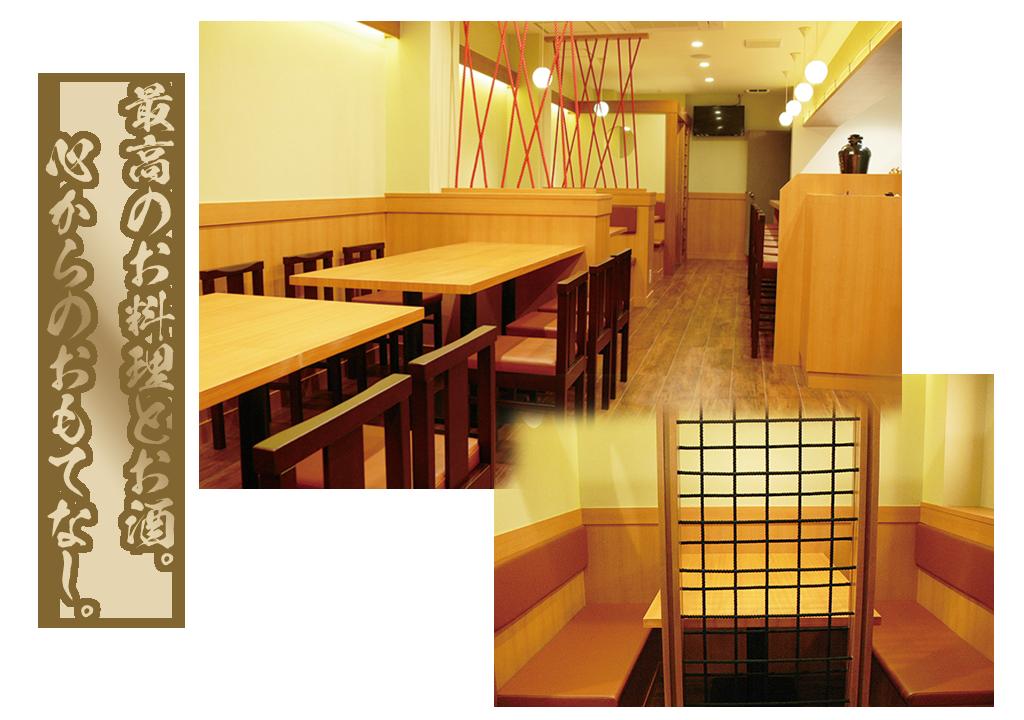 西中島 居酒屋 心からイメージ2